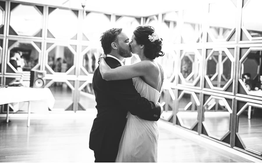 James & Lauren - First Dance 2